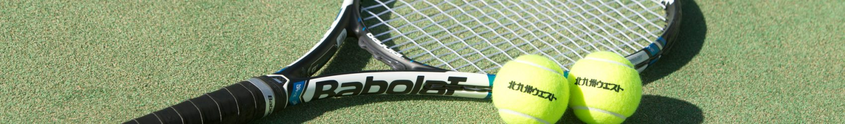 第35回 BIG SHOT TENNIS TOURNAMENT
